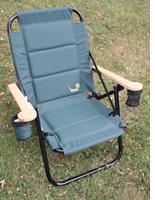 The Wilderness Recliner