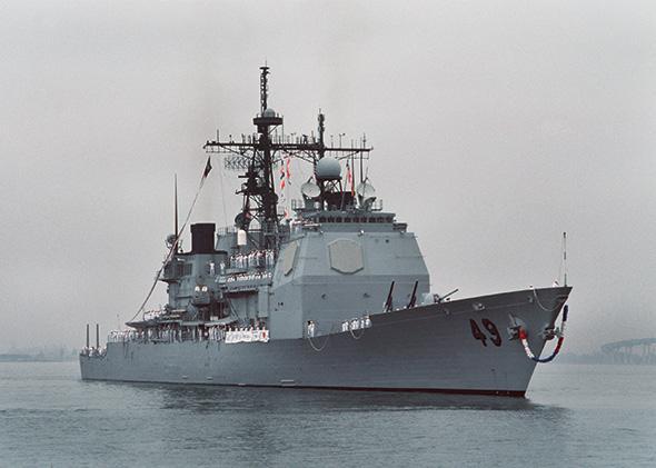 USS Vincennes.