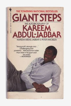 """Giant Steps"" by Kareem Abdul-Jabbar"
