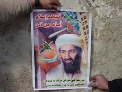 A propoganda poster of Osama Bin Laden. Click to expand image.