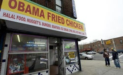 Obama Fried Chicken in Brooklyn, N.Y.