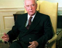 Yitzhak Rabin. Click image to expand.