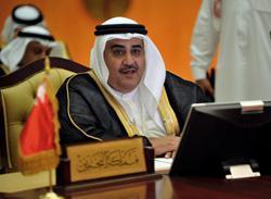 Bahraini Foreign Minister Sheikh Khaled bin Ahmed al-Khalifa
