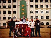 The author with Coach Cheng and other coaches outside Cheng's new school