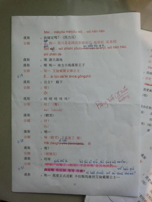 Janet Hsieh's script for the Mandarin version of Frozen
