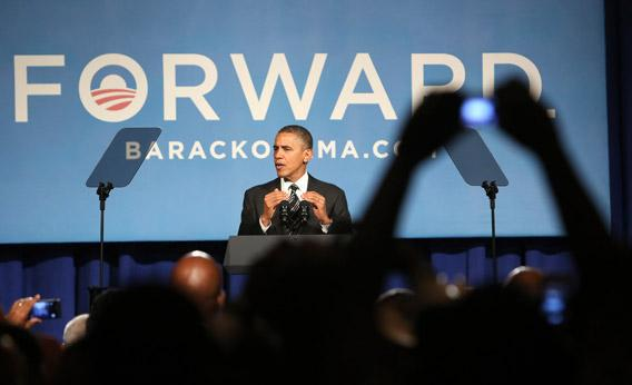 President Barack Obama speaks Friday at a campaign fund raising event in Washington, DC.