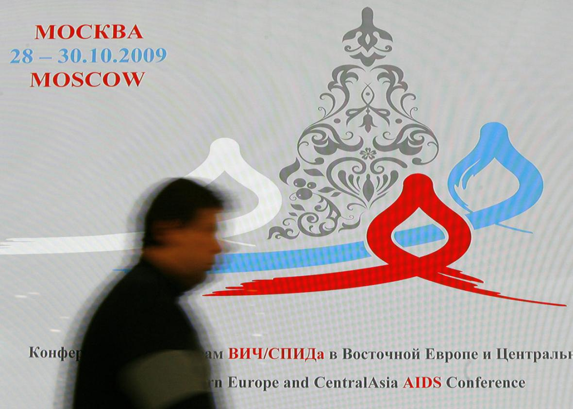 RUSSIA AIDS conference