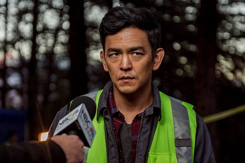 John Cho in Searching.