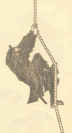 A typical ninja, as depicted in the 15-volume Hokusai Manga.