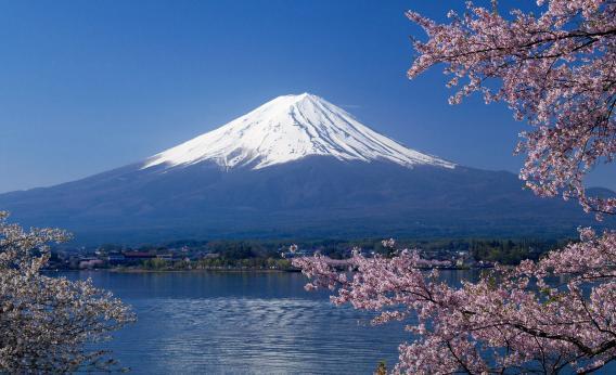 Mount Fuji in Japan.