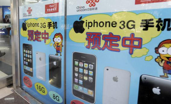 Posters promoting the Apple iPhones at a store in Beijing.