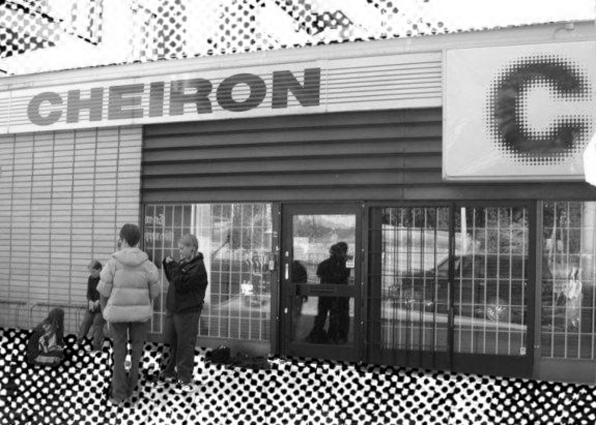 Exterior of Cheiron Studios in 2000