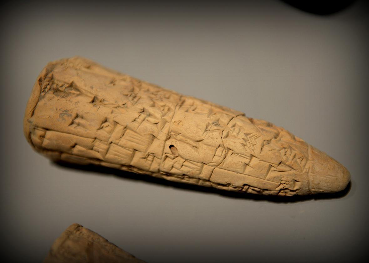 ancient sumerians.