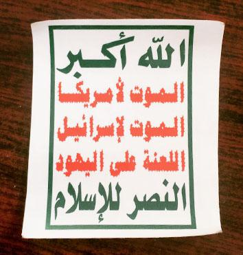 The Houthis gave me twenty stickers of their slogan.