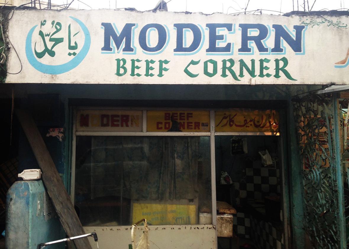 Modern Beef Corner.