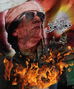 Burning poster of Qaddafi. Click image to expand.