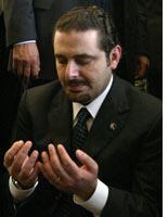 Saadeddine Hariri, son of slain former prime minister of Lebanon Rafiq Hariri. Click on image to enlarge.