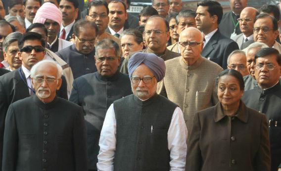 Members of India's Parliament.