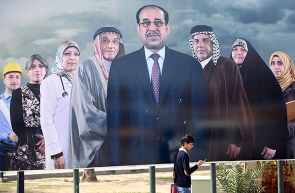 Nuri al-Maliki Poster.