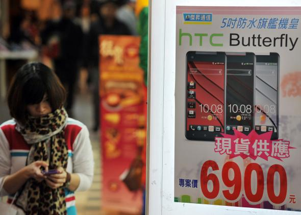 HTC was having a hard enough time selling its phones even before Samsung's astroturfing campaign.