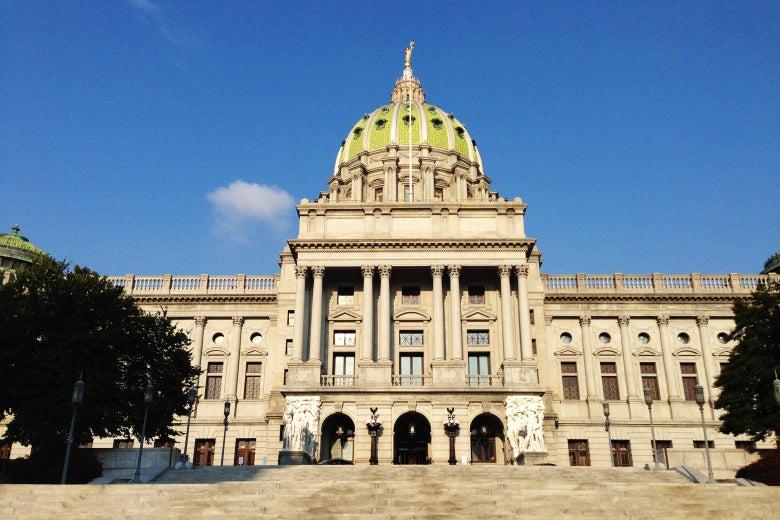 Pennsylvania State capitol building.