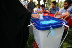 Iranian election.