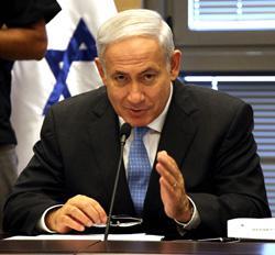 Israeli Prime Minister Benjamin Netanyahu. Click to expand image.