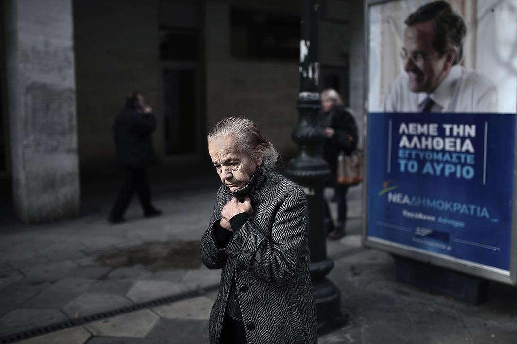 Jan. 25, 2015: Athens, Greece