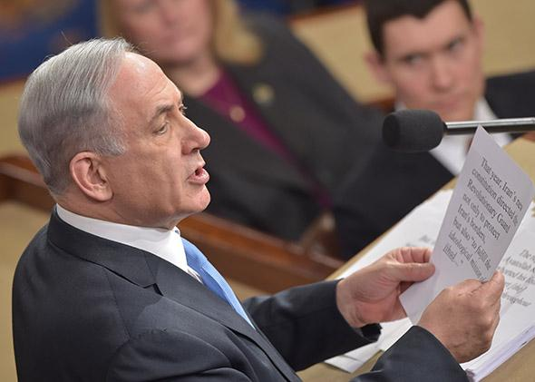 Israeli Prime Minister Benjamin Netanyahu addresses a joint meeting of the U.S. Congress at the Capitol in Washington, D.C., on March 3, 2015