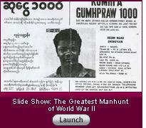 Click here to launch a slide show on The greatest manhunt of World War II.