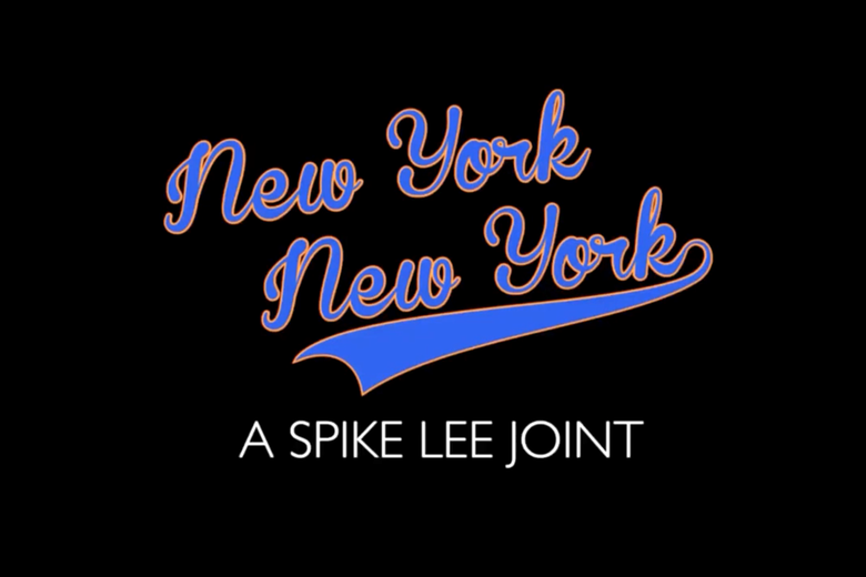 """A title card reads """"New York New York"""" and """"A Spike Lee joint"""""""