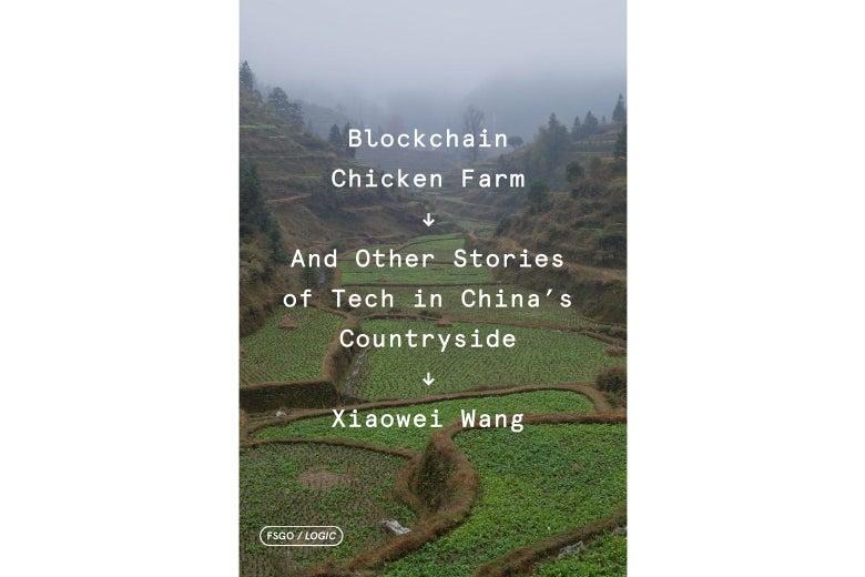 Blockchain Chicken Farm book jacket