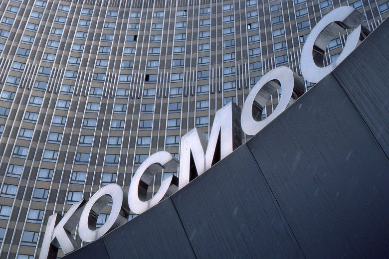 The exterior of the Kosmos hotel in Moscow.