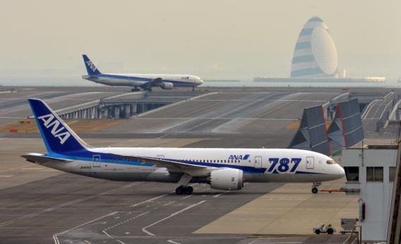 Nippon Airways' (ANA) Boeing 787 Dreamliner
