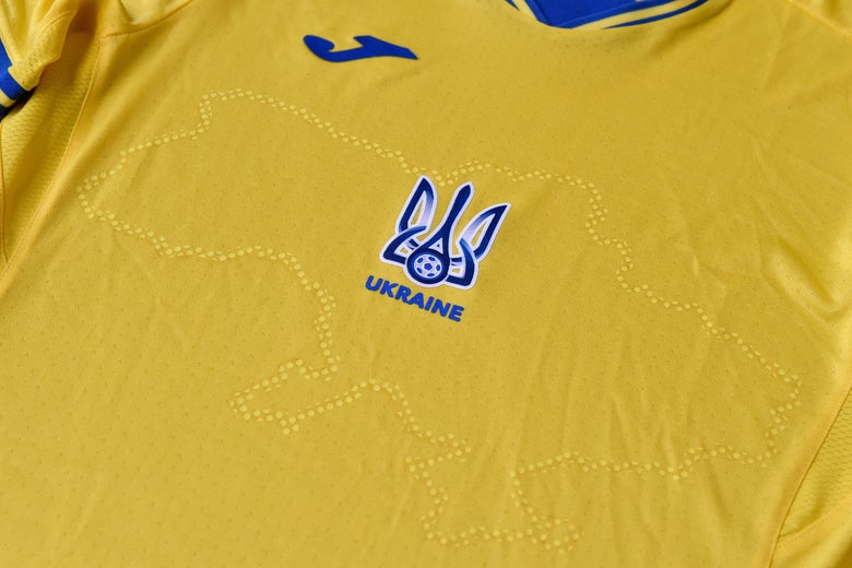 A yellow jersey of the Ukrainian national football team with the country's map on the front.