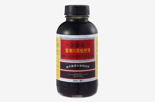 Nin Jiom Pei Pa Koa – Sore Throat Syrup – 100% Natural.