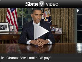 Click here to launch Slate V.