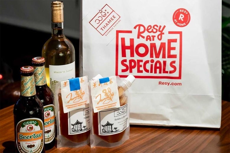 The Resy at Home Specials kit from Thamee.