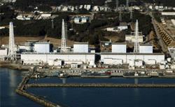 Fukushima power plant. Click image to expand.