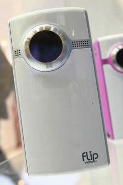 Flip video camera.