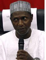 Umaru Musa Yar'Adua. Click image to expand.