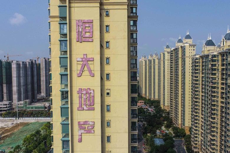 Aerial shot of an Evergrande housing complex in Huai'an in Jiangsu province