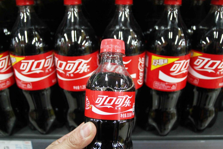 Bottles of Coca-Cola are seen in a Chinese supermarket.