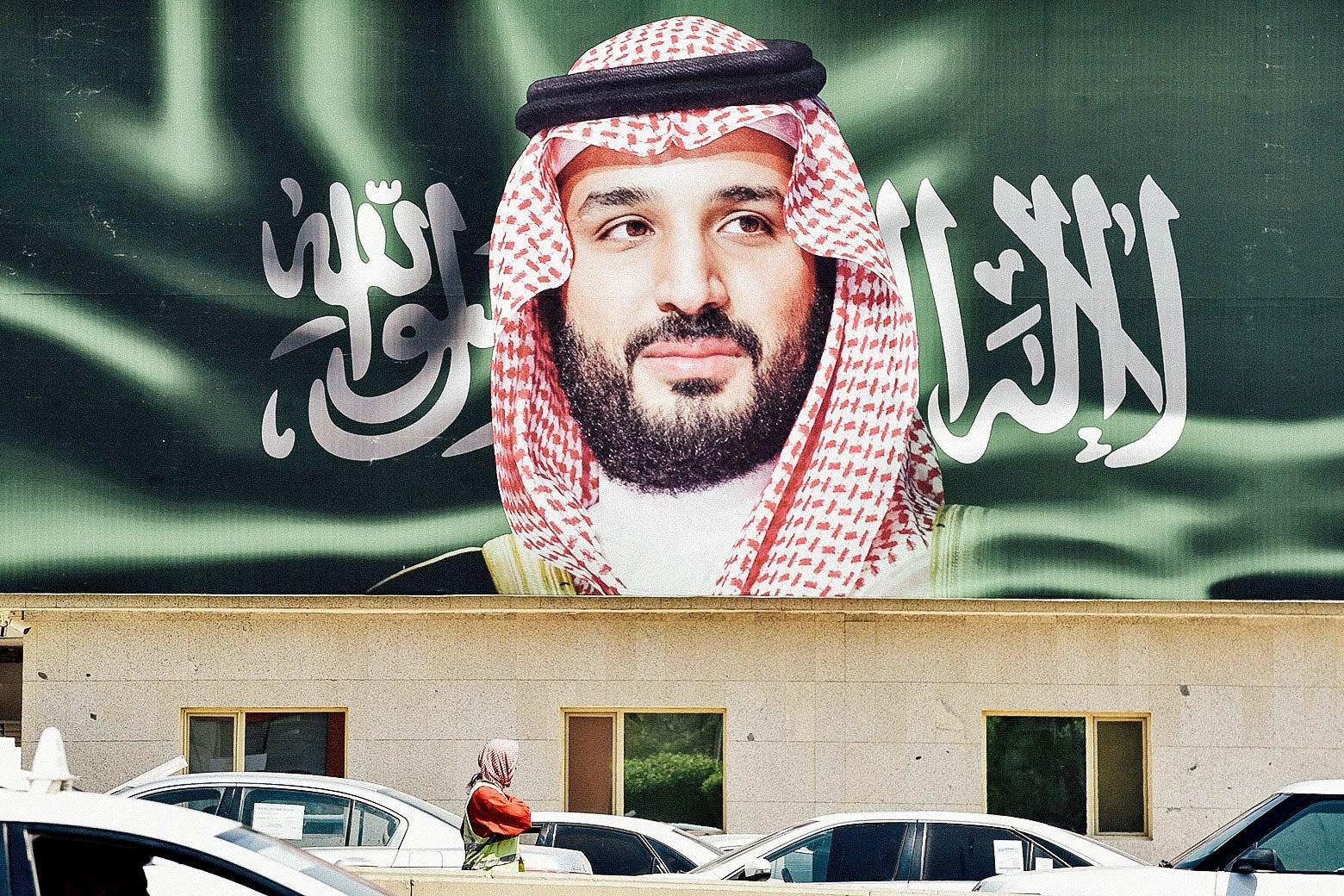 A billboard with a portrait of Saudi Crown Prince Mohammed bin Salman.