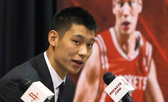 Jeremy Lin, NBA star for the social media age.