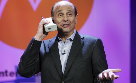 Motorola DynaTAC 8000