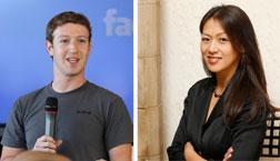 Mark Zuckerberg and Amy Chua. Click image to expand.
