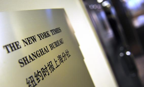 Attacks on the email account of the Times' Shanghai bureau chief apparently began shortly after the paper published an investigation into the finances of Prime Minister Wen Jiabao's relatives.