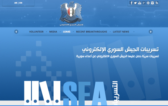 Syrian Electronic Army homepage