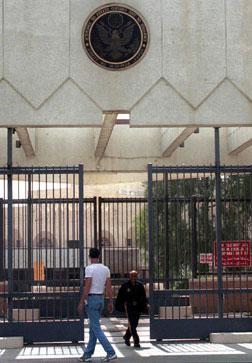 The U.S. embassy in Sanaa, Yemen. Click image to expand.